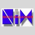 Logo, Nix